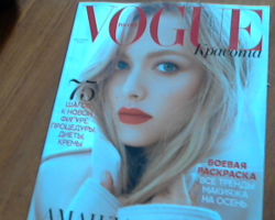 so horny magazine