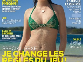 Cosmofr Aout2020