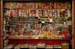 Online Newsstands from all around the world