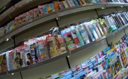 Hidden Camera: My weekly routine at the magazines shop